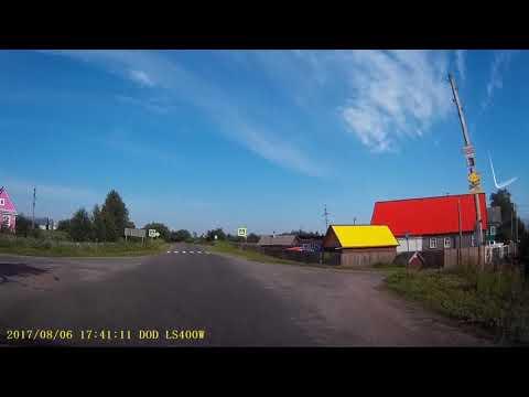 Новодвинск - Холмогоры