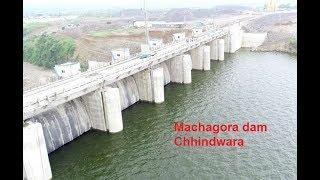 Machagora dam  chhindwara