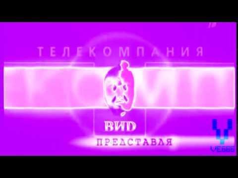 ВИD Logo 2002 (VID TV) in Girly Voice thumbnail