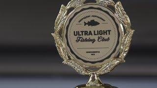 Третій етап кубка ULFC 2019. Фінальна битва.