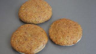 Weihnachtsbäckerei: Lebkuchen Selber Machen