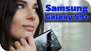 Samsung Galaxy s9+ Что скажет iPhone X?