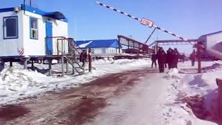 Мужская работа на Ямале(Работа на Ямале, - для самых сильных и мужественных людей! Суровый холодный климат, тяжёлая работа. _Это..., 2013-01-29T01:18:21.000Z)