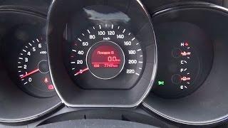На машине в Абхазию Часть 1 // Абхазия 2015(Путешествие на автомобиле из Перми в Абхазию. Ориентировочное расстояние 2600 км, время в пути 41 час., 2015-08-25T15:15:32.000Z)
