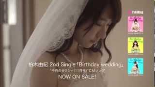 Kashiwagi Yuki (柏木由紀)_[Birthday wedding] SPOT