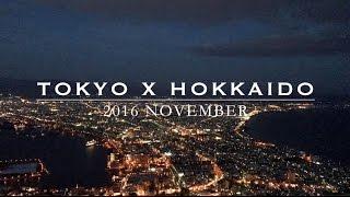 Hokkaido (Hakodate) - Tokyo Vacation | Travel Video