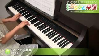 使用した楽譜はコチラ http://www.print-gakufu.com/score/detail/69741...