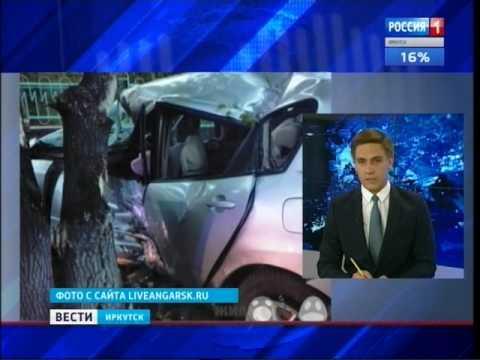 сайт знакомств ангарск иркутск