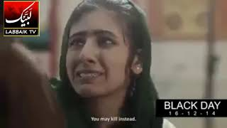 Baba mere payare Baba mujhko Bhi Tum Yaad aate hu | Army Public School Peshawar Son