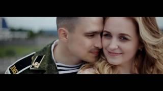 Дембель!самый красивый ДМБ клип!Девушка дождалась любимого из армии!