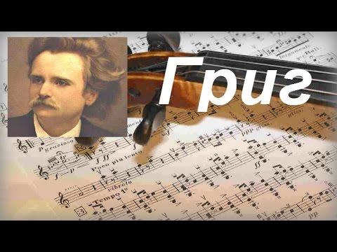 кирпичном самая прекрасная классическая музыка трико