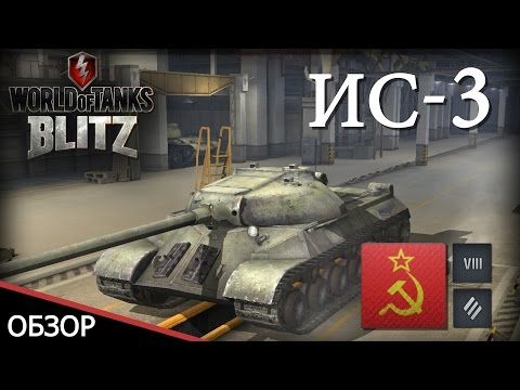 Слабые места танка Т110Е5 -