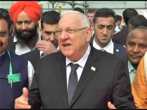 Karnal Ke Gharounda Me Phuche Israeli President Reuven Rivlin Must Watch Video & Share