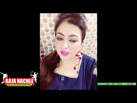 "Online Solo Dance Competition ""Aaja Nachle"" 