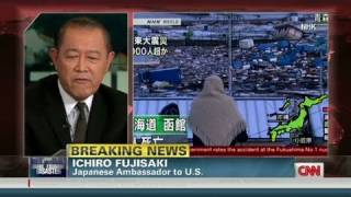 CNN: Is Japan getting help it needs? thumbnail