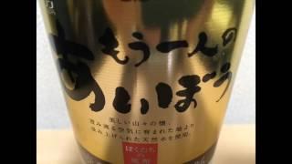 H29.6.10@新宿Ruto 新宿歌酒場 http://blog.livedoor.jp/taikutsuspirit...
