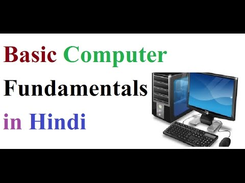 Basic Computer Fundamental in Hindi