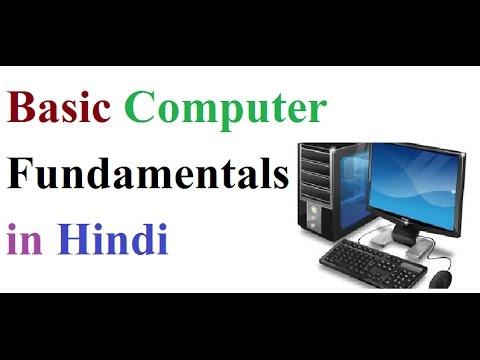 Basic Computer Fundamental in Hindi