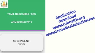 TN MBBS and BDS application form instructions and Notification