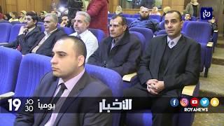 """فيصل الفايز يؤكد حاجة البلاد لقيادات """"غير مترددة"""" - (7-2-2018)"""
