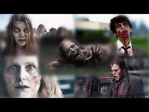 Фильм про ЗОМБИ  Я и мои друзья против зомби апокалипсиса