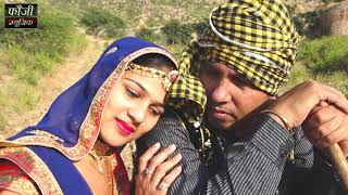 तूझे तेरा प्यार मुबारक (heer- ranjha) गीत नम्बर - 113 ## love feeling ## Fouji Karambir & ऊषा जांगड़ा