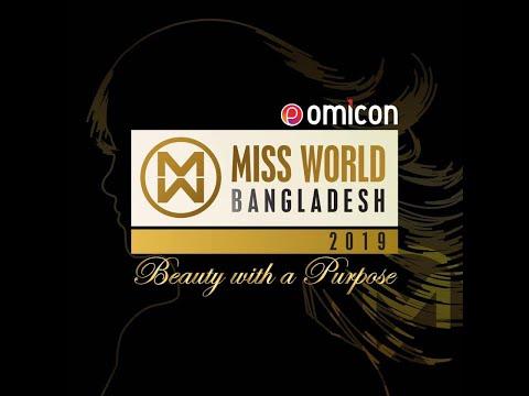 Omicon Miss World Bangladesh 2019   Grand Finale   Full Episode