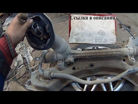 Ремонт рулевой рейки Тойота Королла.