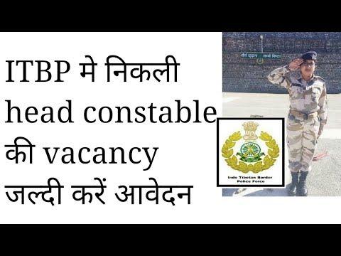 ITBP constable vacancy/notification 2017/ITBP constable jobs/recruitment