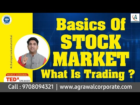 Basic Of Stock Market - What Is Trading?
