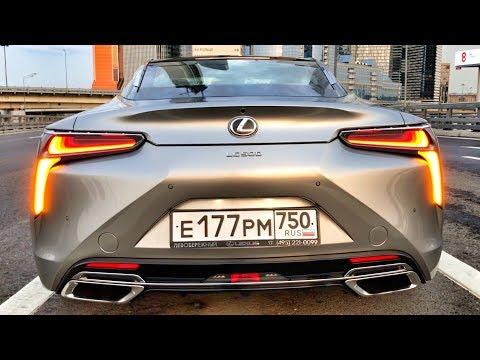 ЗАБРАЛ 477 л.с. LEXUS LC500 за 8 млн! S-Class или он? Топим на V8 5.0! Обзор и тест-драйв топ японца
