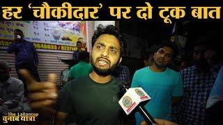 UPSC की तैयारी कर रहे इस लड़के ने बता दिया कि इस देश के युवा को कैसे सोचना चाहिए   Pune