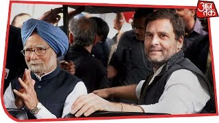 Rahul Gandhi And Manmohan Singh Fly Down To Rajasthan For Oath Taking Ceremony