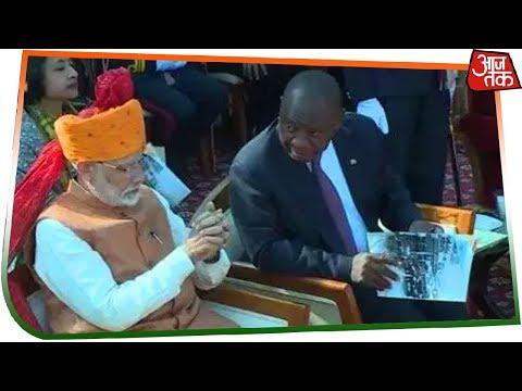 PM Modi, President Ram Nath Kovind और मुख्य अतिथि South African President Ramaphosa पहुंचे  Rajpath