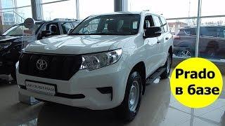 Toyota Land Cruiser Prado 2.7 Л 163 Л.С 5 Мт 4x4 Классик  Базовая Комплектация За 2 499 000 ₽