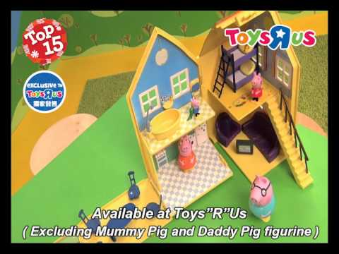 2014 toys r us top 15 x 39 mas toys peppa pig deluxe playhouse 2014 15 - Maisonnette toys r us ...