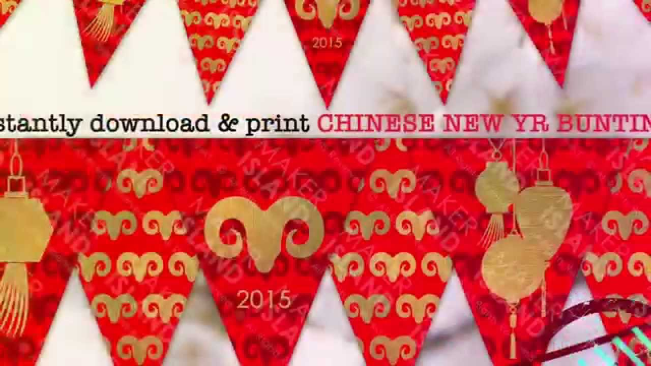 chinese new year 2015 printable year of the ram sheep goat bunting banner