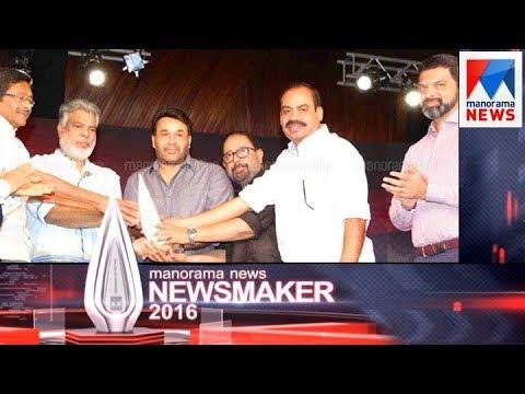 ഊഷ്മളം ലാലനുഭവം; ഒപ്പം നാല് സംവിധായകരും  Manorama News