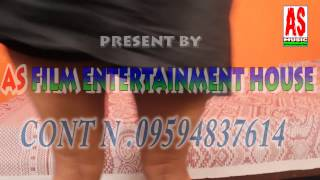 Raja Chalwe Rajdhani Wale Gadiya Bhojpuri song As Film Entertainment House