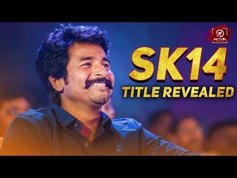 Sivakarthikeyan Next Movie Title Is Here | SK | R. Ravi Kumar | K. E. Gnanavel Raja |#PraveenKS