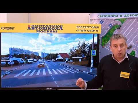 Изучаем ПДД#15: Понятие «пешеходный переход»