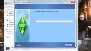 Как скачать и установить Sims 3 и дополнения