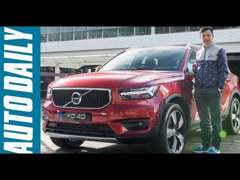 Lê Hùng lái thử Volvo XC40 2018 hoàn toàn mới tại Barcelona |AUTODAILY.VN|