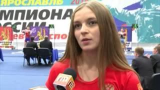 Ярославль впервые принимает чемпионат России по