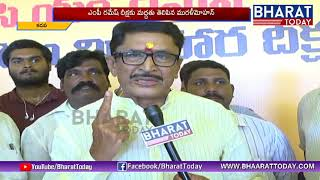 MP Murali Mohan Warning To BJP Over Kadapa Steel Plant | Kadapa | Bharat Today