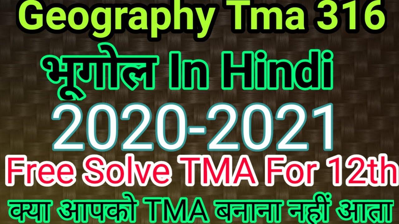 Nios Geography 316 Tma 2020-2021 Full Solve With PDF