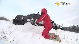 Как выжить в мороз? Что делать при морозе? Оказание первой помощи при обморожении.