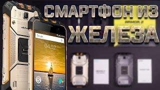 UleFone Armor 2 vs. молоток! Обзор защищённого смартфона и попытка сломать его