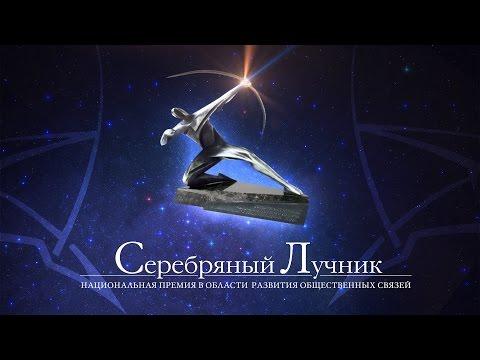 Институт гостиничного бизнеса и туризма РУДН Росcийский