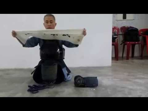 How To Wear Kendo Bogu (Explanation in Cantonese)